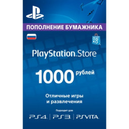 Пополнение PS . PlayStation Store 1000