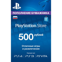 Пополнение PS . PlayStation Store 500